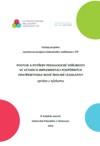 Postoje a potřeby pedagogické veřejnosti ve vztahu k implementaci podpůrných opatření podle nové školské legislativy
